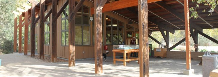Garland Ranch Visitor Center
